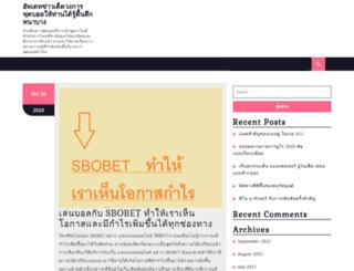 quananosaigon.com screenshot