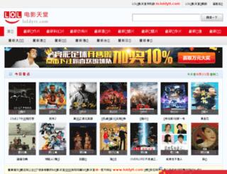 quanji.com screenshot