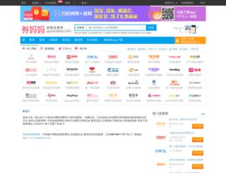 quanlaoda.quanmama.com screenshot