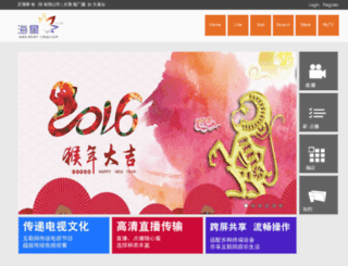 quanshiafa.allyes.com screenshot