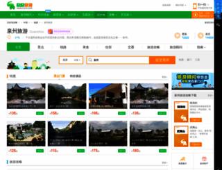 quanzhou.cncn.com screenshot