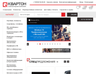 quarton.ru screenshot