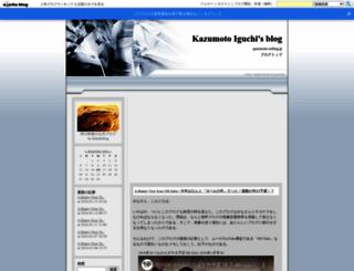 quasimoto.exblog.jp screenshot