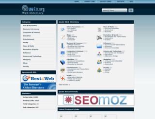 quate.org screenshot