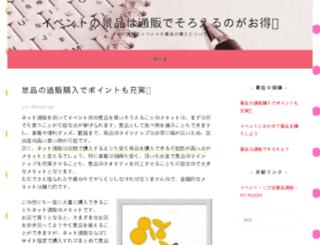 quattrotimber.com screenshot