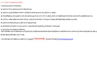 quban123.net screenshot