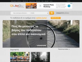 qubo.gr screenshot