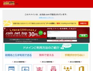 queeraschinocherry.com screenshot