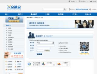 query.xyfunds.com.cn screenshot