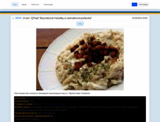 quest.ua screenshot
