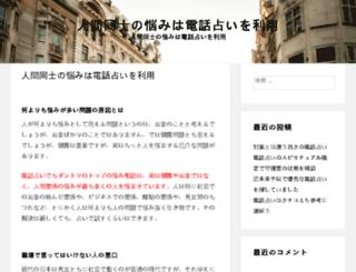 questiopia.com screenshot
