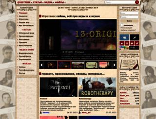 questtime.net screenshot