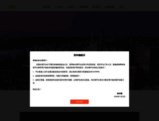 qufenqi.com screenshot