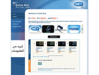 quickbuy.qualitynet.net screenshot