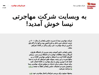 quickcanadaimmigration.com screenshot