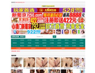 quiebro.com screenshot