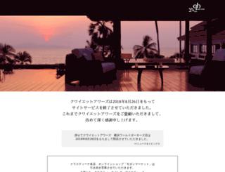 quiet-hours.jp screenshot
