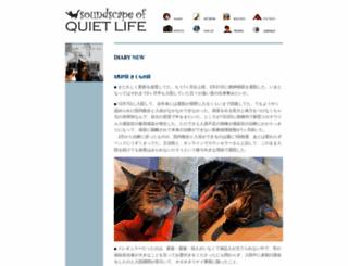 quiet-life.com screenshot