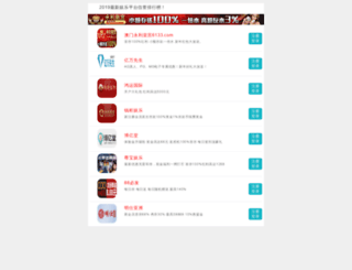 quiklightx.com screenshot