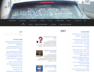 quimka.net screenshot