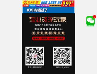 quiniquintero.com screenshot