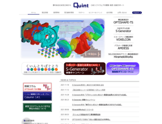 quint.co.jp screenshot
