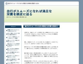 quisqueyainternacional.net screenshot