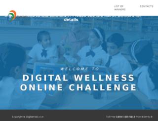 quiz.digitalindia.gov.in screenshot