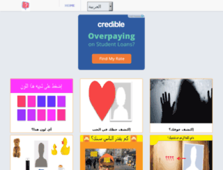 quizfacebook.net screenshot