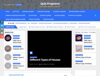 quizprograms.in screenshot