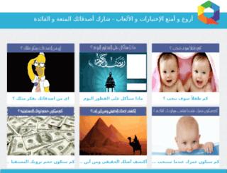 quizzesandgames.com screenshot