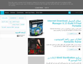 qulaeb.blogspot.dk screenshot