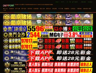 qunjuhui.com.cn screenshot
