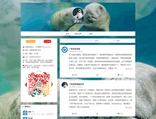 qunok.com screenshot