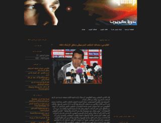 qunup.blogspot.com screenshot