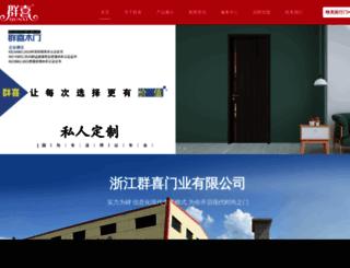 qunxidoors.com screenshot