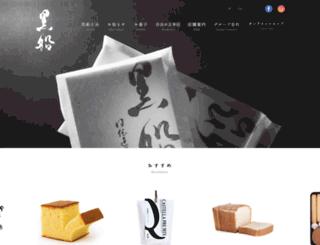 quolofune.com screenshot