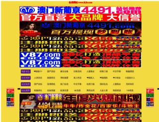 quopic.com screenshot