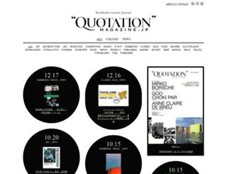 quotationmagazine.jp screenshot