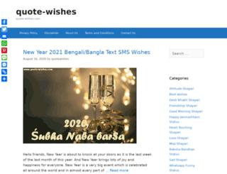 quote-wishes.com screenshot