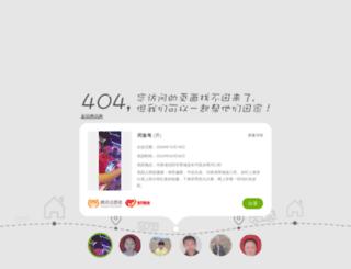 quoteranger.com screenshot