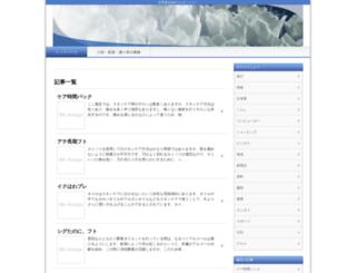quotes-love.net screenshot