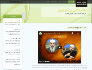 quran-tajweed.net screenshot