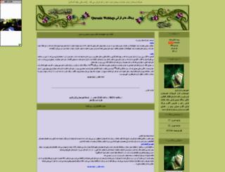 quranblog.parsiblog.com screenshot