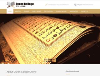 qurancollegeonline.com screenshot