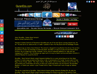 quranedu.com screenshot