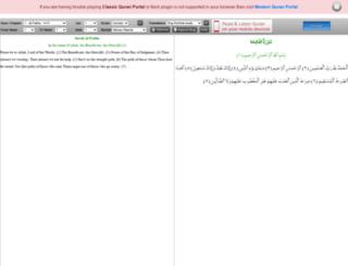quranexplorer.net screenshot