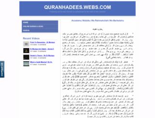 quranhadees.webs.com screenshot