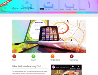 quranlearningpen.com screenshot