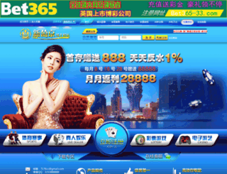 quranmedia.net screenshot